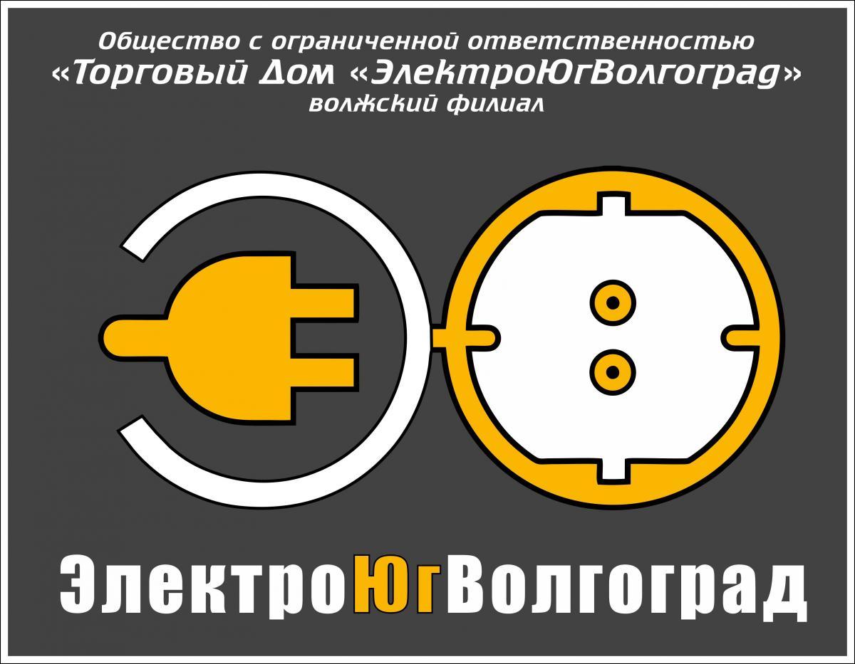 Эмблема Волжского филиала
